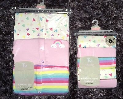 BNWT TU Rainbow Heart Multi Sleepsuits Babygrow Bodysuits vest up to 1 month