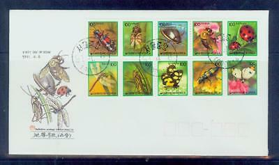 South Korea/1976 rare insects fdc /mnh.good condition