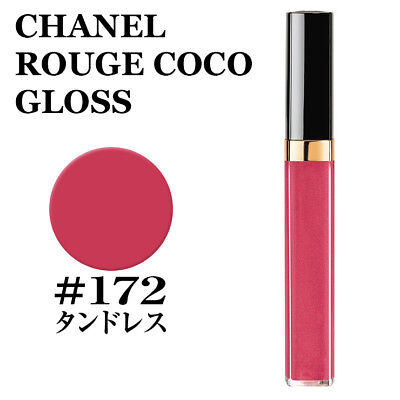 Chanel Rouge Coco Gloss 172 Tendresse - NEW 2017