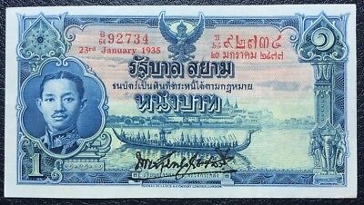 Thailand Banknote 3rd Series Type 1, 1 Baht in very good condition