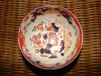 Royal Stafford China Imari Bowl Ceramic