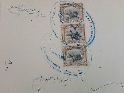 Bahawalpur state 1933 stamps 1 Anna Camel  used as courtfee on paper. Rare
