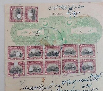Bahawalpur state 1933 stamps 8 Anna Palace used as courtfee on Court paper. Rare