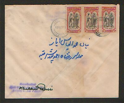 Bahawalpur State Used Cover With Multan Campaign Stamps.