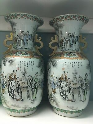 Tow pieces Chinese Antique  large Guangxu Vases