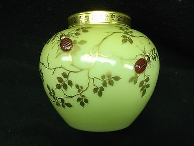 Antique Art Glass Jar Vase Applied Bugs Insects Odd Cased Yellow w Gold Enamal