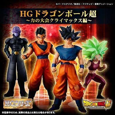 Japan Bandai HG Real Dragon ball Super Power competition climax edition Figure
