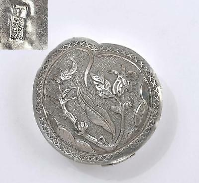19th Century Chinese Silver Repousse Peach Shaped Pill Box Marked