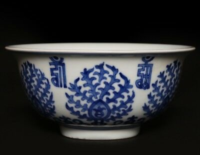 Exquisite Rare Chinese Porcelain Blue And White Bowl Marked FA486