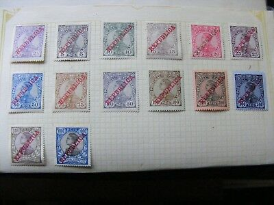 Portugal stamps MH overprinted Republica