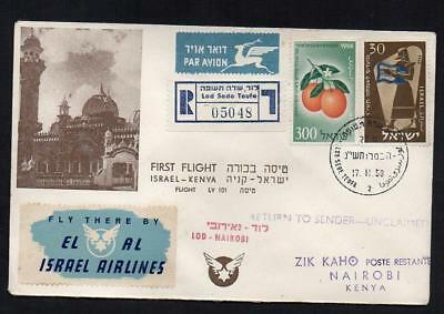 AVIATION HISTORY ISRAEL to KENYA  1st. Flight   17/11/1958  by EL AL  (27d)