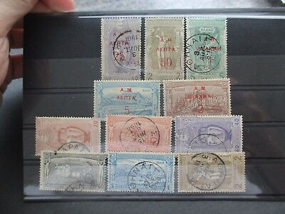 World Stamps: Greece Set Used  - Great Item  (2794)