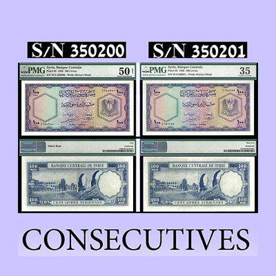 *** Grab It Price *** Syria P#85 1958 100 Livres Pmg Issued 2 Consecutives