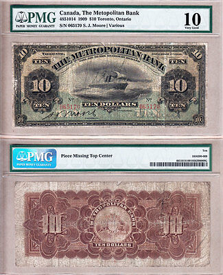 Extremely Rare, 3 in private collections: 1909 $10 Metropolitan Bank,  PMG VG10