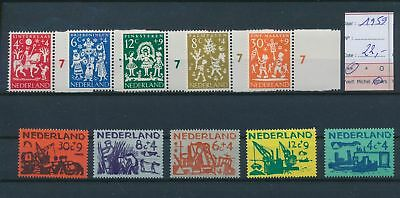 LH21911 Netherlands 1959 summer & children fine lot MNH cv 22 EUR