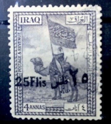 Iraq Stamps - Rare Used Error Stamp FLIS FOR FILS - 4 Aana Stamp