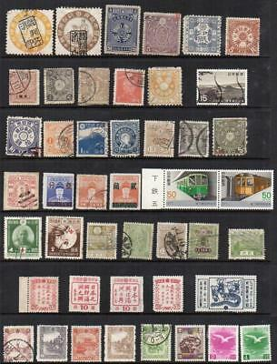 FAR EAST ( Mainly JAPAN)  Good Looking Stamps A usefull lot see notes Clearance!