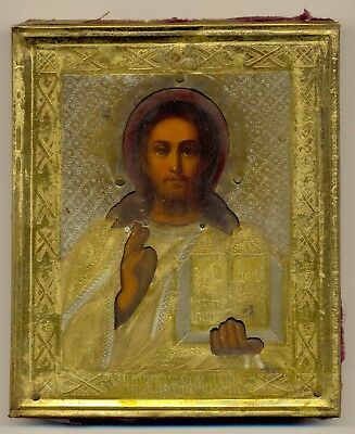 Antique Russian  Imperial  Brass orthodox Icon  (#2901v)