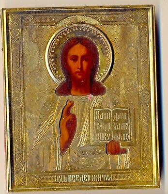 Antique Russian Imperial  Icon Sterling Silver Gold Plated  (#2900z)