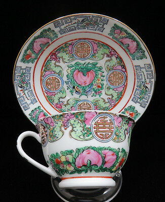 Vintage Chinese Famille Rose Medallion Porcelain Cup and Saucer