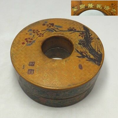 A165: Chinese lacquerware covered bowl with good pattern and name of an era
