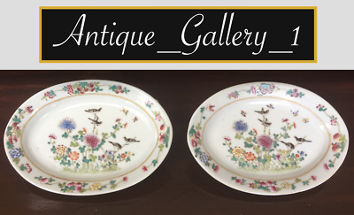 GUANXU Pair of FAMILLE ROSE DISHES Antique Chinese Porcelain  GUANXU MARK & P