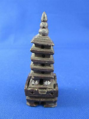 Vintage Chinese Temple Carved from Stone Souvenir