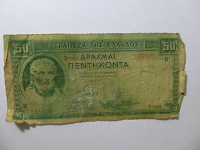 Old Greece Paper Money Currency - #107 1939 50 Drachmai - Well Circulated