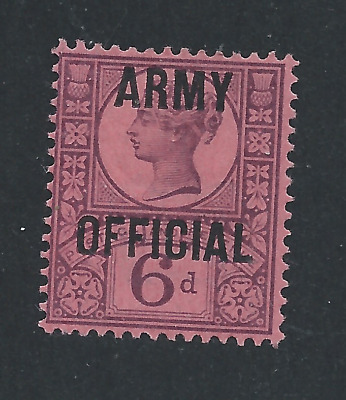 GB-QV ARMY OFFICIAL 1896-1901 6d PURPLE/ROSE-RED MM SG O45 CAT £110