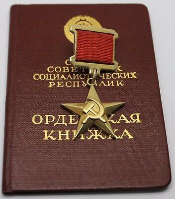 Order of Hero of Socialist Labor of the USSR + documents.