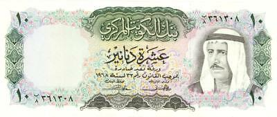 Kuwait 10 Dinars Currency Banknote 1968  XF
