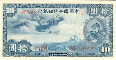China Federal Reserve Bank 10 Yuan Currency Dragon Banknote 1938  CU