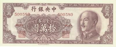 China Central Bank 100,000 Gold Yuan Currency Banknote 1949 CU