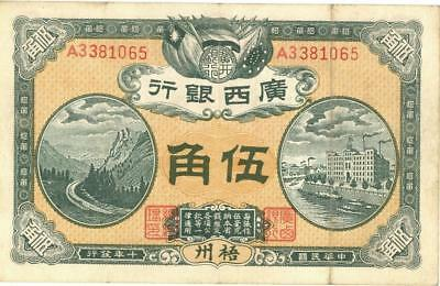 China 50 Cents Provincial Bank Kwangsi Military Banknote 1922