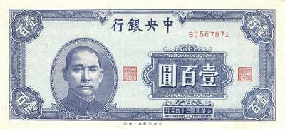 China 100 Yuan Currency Central Bank 1945 Banknote CU