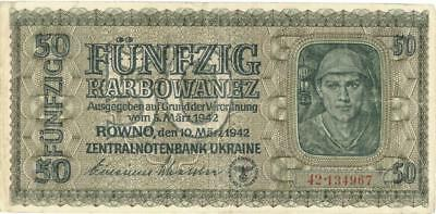 Ukraine Russia 50 Karbowanez Currency Banknote 1942