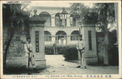 Nanking Nanjing China Imperial Japanese Post Office c1910 Postcard chn