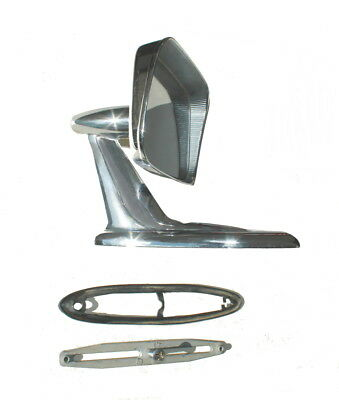 Accessory Door Tinted Rear View Mirror & Mounting Bracket, Mid 1950's-Early 60's