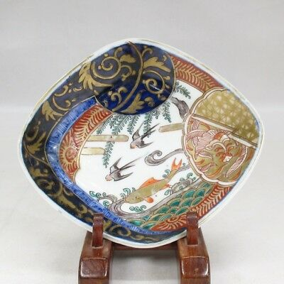 A057: Japanese OLD IMARI colored porcelain plate with popular carp painting