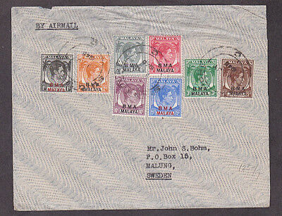 Singapore - 1946 Cover with 8 different BMA stamps mailed to Sweden
