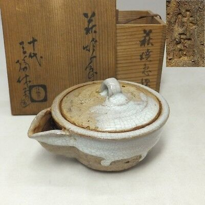 A010: Japanese HAGI pottery SENCHA teapot by greatest 10th Kyusetsu Miwa w/box