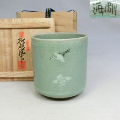 A135: Real Korean blue porcelain teacup by great Yu Hegan w/signed box.