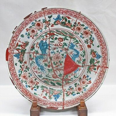 G903: REAL Chinese old GOSU-AKA red painted porcelain BIG plate 15.6 inches