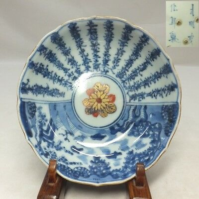 A258: Real Japanese OLD IMARI porcelain plate with Kanji poetry and landscape