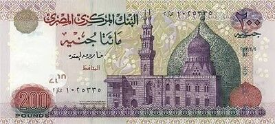 200 Egyptian Pounds note Uncirulated Brand new with Free Post