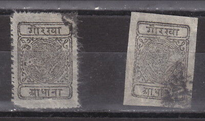 Nepal - 1899 1/2 A, 2 copies, one perf (70-168)