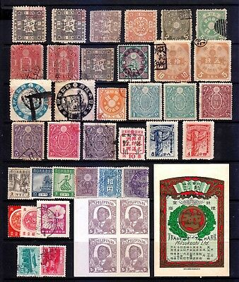 Japan Group of revenue stamp