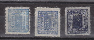 Nepal - 1898 1 A - 3 perf copies, shades (70-147)