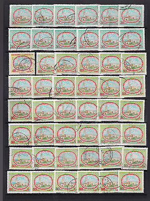 Kuwait - Defintive Stamps Duplicates  for Specialist Study 3 SCANS (Ku17081)