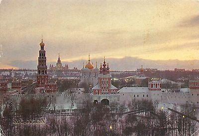 B66195 Russia Moscow panorama